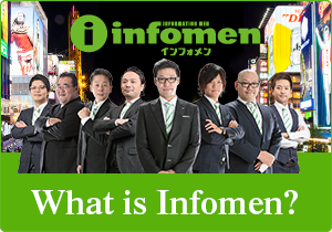 What is Infomen?